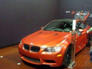 New York Auto Show