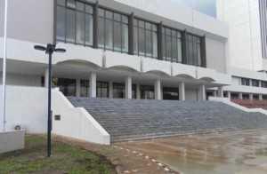 Government complex Lusaka