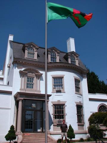 Zambian Embassy