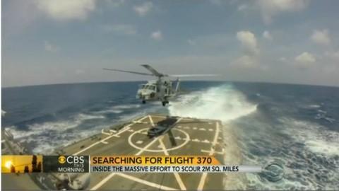 Flight 370: Inside the massive effort to scour 2 million square miles