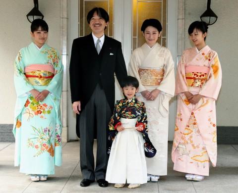 Family portrait: Princess Mako, Prince Akishino, Prince Hisahito, Princess Kiko and Princess Kako pose at the Imperial family's shared house in Tokyo's Motoakasaka district