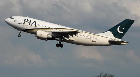 PIA flight fired upon at Peshawar airport