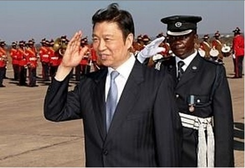 The Chinese Vice-President Li Yuanchao arrived in Zambia on Wednesday for a three-day visit where he will sign loan and grant agreements to aid the African country's development.