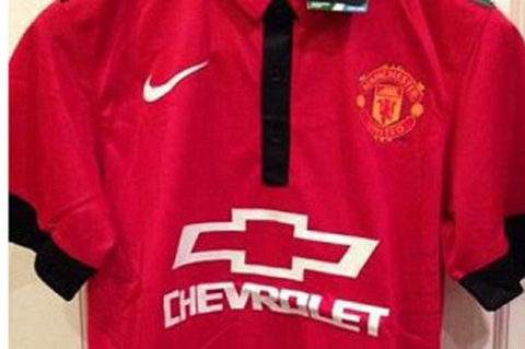 Chevrolet will on July 7, unveil Manchester United New Home shirt.