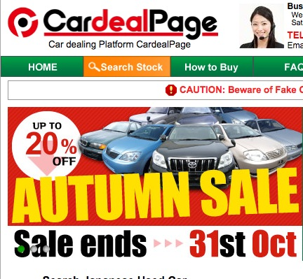 Japanese Used Car Website CardealPage