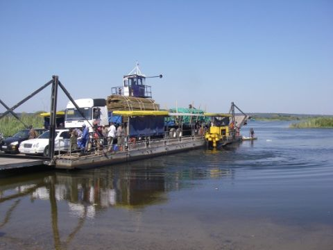 Photo of Kazungula Ferry