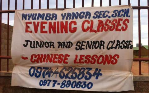 Nyumba Yanga Secondary School in Lusaka