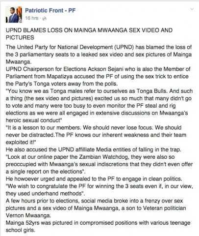 leaked sex video and sex pictures of Mainga Mwaanga