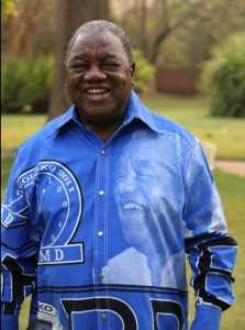 Rupiah Bwezani Banda