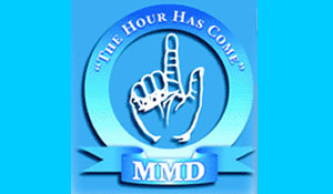 Movement for Multi Party Democracy - MMD.jpg