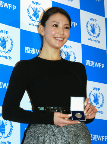 Japanese Model Kurara Chibana