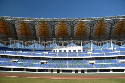 National Heroes Stadium