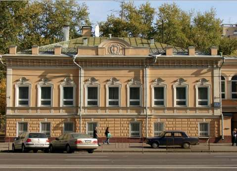 Embassy of Zambia in Moscow