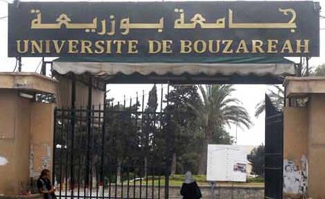 The University of Algiers 2