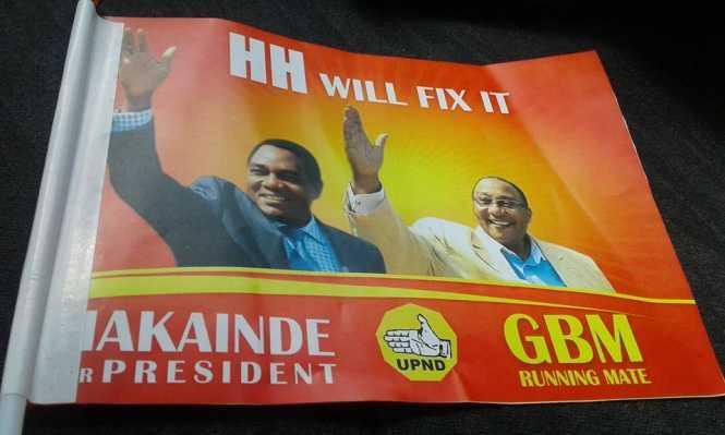 HH - Geoffrey Bwalya Mwamba - GBM
