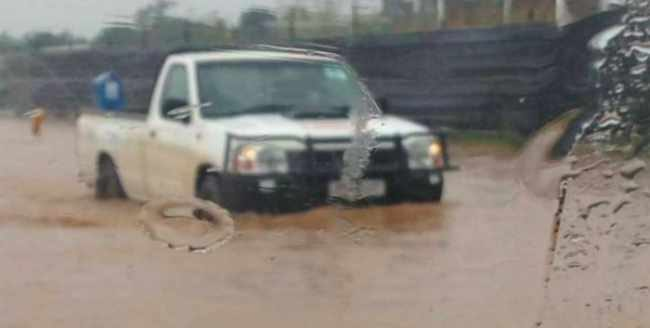 Cosmopolitan Shopping Mall in Lusaka flooded. This is one of the many places flooded areas in Lusaka